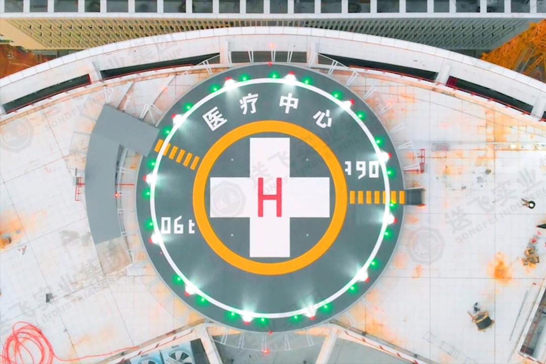 广东▪广州市妇女儿童医疗中心(增城院区) 钢结构铝合金甲板直升机停机坪